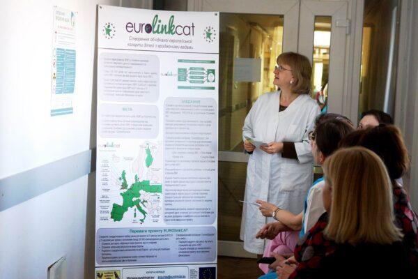 Знайомство з проєктом EUROlinkCAT в м. Рівне